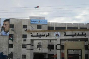 بلدية الرصيفة تغلق شارعين احترازيا