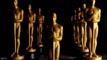 أكاديمية الأوسكار تضم أعضاء جدد بينهم عرب