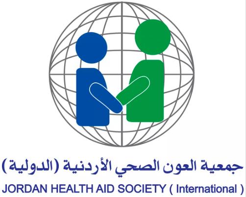 وظـــائف شـــاغرة لــدى جمعيـــة العون الصحي الأردنيــــة الدوليــــة