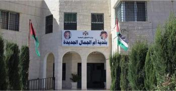 بلدية أم الجمال تشكل غرفة عمليات لرصد أسراب الجراد