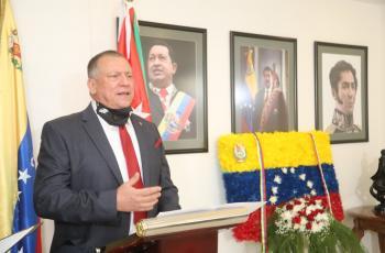 السفارة الفنزويلية تحتفل بالعيد الوطني لبلادها
