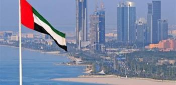 الامارات تحتفل بالعيد الوطني الـ49