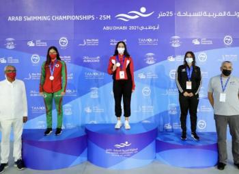 7 ميداليات لمنتخب السباحة بالبطولة العربية