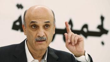 جعجع يعلن عدم تسمية أي شخصية لرئاسة الحكومة اللبنانية