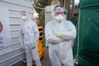 تسجيل 303 إصابات جديدة بكورونا في إسرائيل