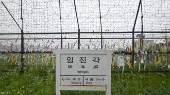 سول تكشف مصير المسؤول المختفي ..  وتتهم كوريا الشمالية