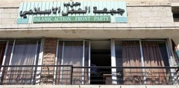 العمل الإسلامي يلقي باللائمة على الحكومة بعد إشتعال النار في أحد مقارها