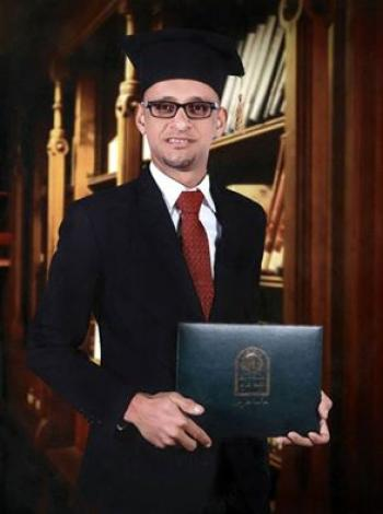 نادر خالد الرواشدة مبارك التخرج