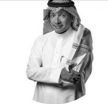 الإعلامي السعودي عادل التويجري في ذمة الله