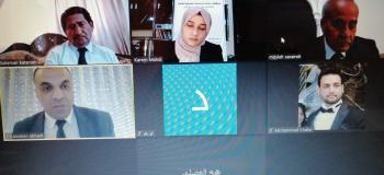 رسالة ماجستير في عمان العربيةحول الرقابة على دستورية القوانين في الاردن