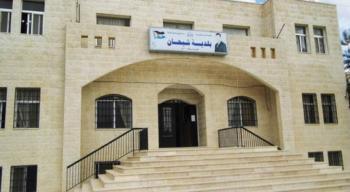 تعليق الدوام ببلدية شيحان في الكرك 72 ساعة بعد اصابة كورونا