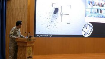 التحالف: اعتراض وتدمير 4 مسيرات مفخخة أطلقت باتجاه السعودية