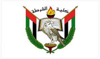 الملازم الزواهرة الأول بين خريجي كلية الشرطة في أبوظبي