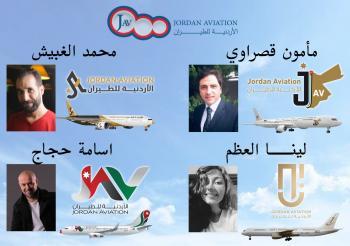 الأردنية للطيران تعلن الفائزين بمسابقة تصميم هويتها الجديدة
