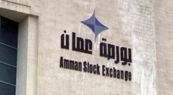 بورصة عمان تنهي تداولاتها على انخفاض