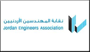بيان صادر نقابة المهندسين الأردنيين 2012115634RN932.jpeg