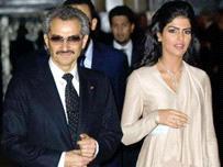 زوجة الوليد بن طلال الاولى