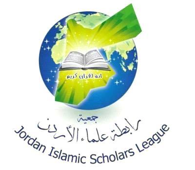 """الانتخابات الأردنية """" علماء الاردن"""" 201212231816RN48.jpeg"""