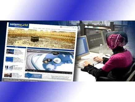 """شركة تركية تعتزم إطلاق """"فيسبوك"""" 20123201347RN202.jpeg"""