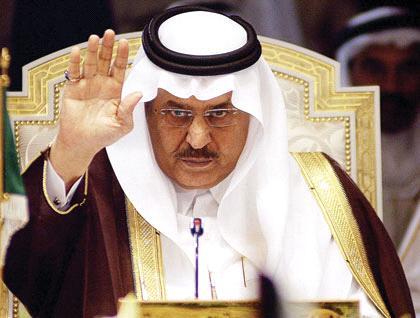 وفاة الأمير نايف العزيز السعودية