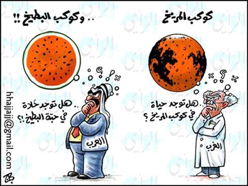 الفرق بيننا وبينهم نقطة فقط .!!! 201287165RN800