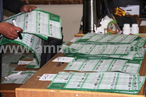 علبة البرلمان بدلاً قشوع 2013127228RN599.jpeg