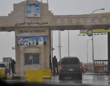 20 الف سائح سعودي عبروا الحدود الاردنية اقتصاد وكالة عمون الاخبارية