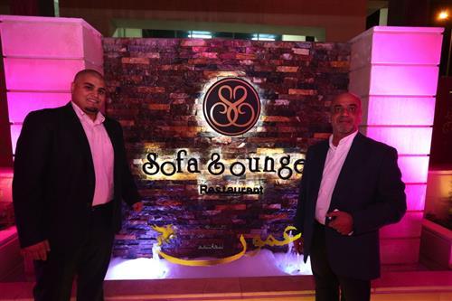 افتتاح مطعم Sofa Lounge ليالي عمون وكالة عمون الاخبارية
