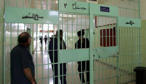 وفاة سجين في مركز إصلاح وتأهيل الهاشمية