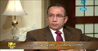 بقلم : د.طارق الغزالى حرب