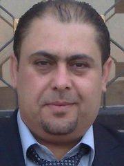 عقاب ابو جاموس