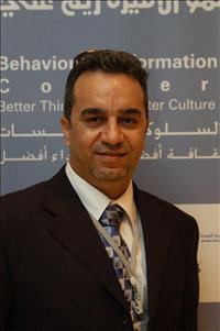 د.صالح سليم الحموري